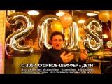 С Новым Годом 2018! Новогодняя ночь, поздравление папы Насти. Мультфильмы ТВ. Журнал для девочек