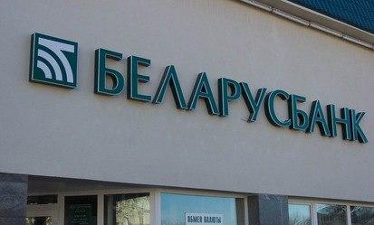 Курсы валют литы в беларуси