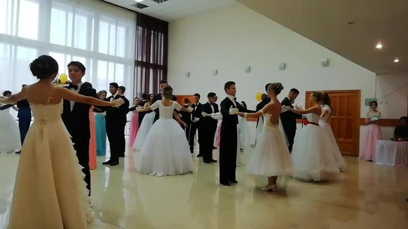 Пушкинский бал.
