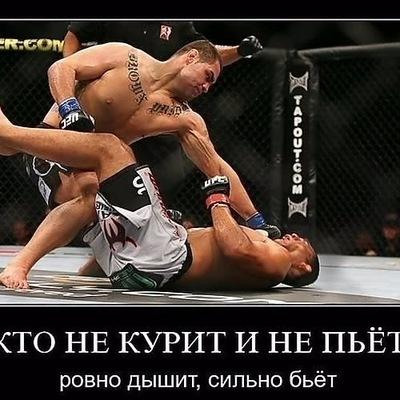 Azamat Mahmudov, 31 мая 1999, Омск, id222686723