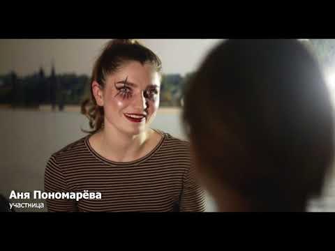 Задание 3 Следующая остановка Ставрополь Елизавета Арбонен Алиса Зачиняева