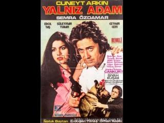 Yalnız Adam - Cüneyt Arkın Semra Özdamar (1974 - 73 Dk)