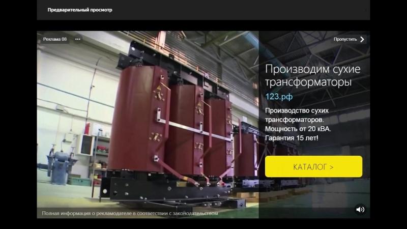 Видеодополнение для завода