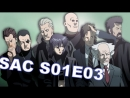Ghost In The Shell SAC S01E03 ENG 1080p