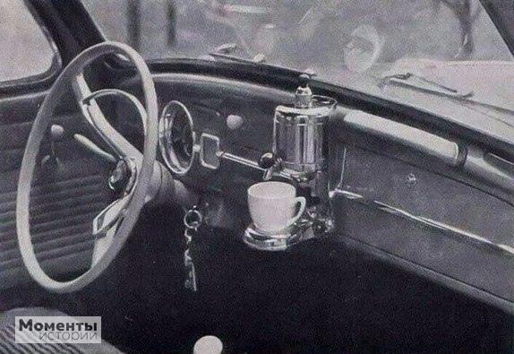 Кофеварка, как дополнительная опция в фольксвагене, 1959 год. Класс!