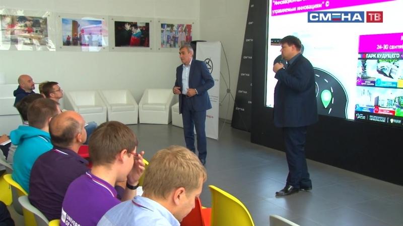 Во всероссийском детском центре Смена стартовала инновационная смена