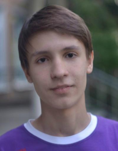 Андрей Волошин, 15 сентября , Кировоград, id64034534
