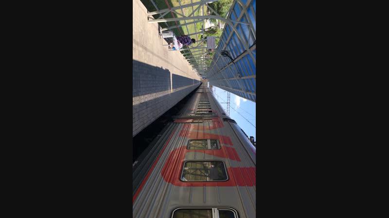 Юдино поезд очень смешно один ходил😂