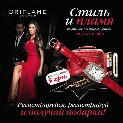 Наталья Скакалова, 9 декабря , Гомель, id225129681