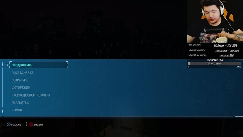Человек павук (PS4pro)