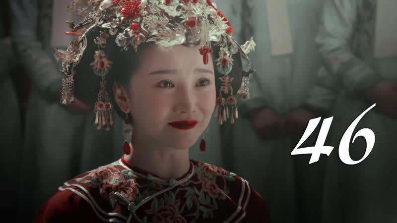 「4687」Внутренний дворец Легенда о Жуи | Ruyis Royal Love in the Palace | 如懿传