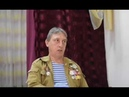 Эхо Афганской войны. Выпуск 96