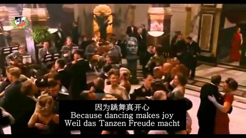 Neue New Westerwald lied English Subtitle