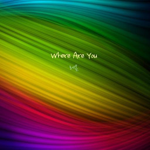 Lemon альбом Where Are You