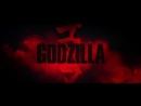 Годзилла - трейлер