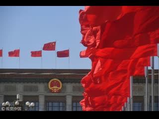Председатель Постоянного комитета ВСНП Ли Чжаньшу выступает с докладом о работе ПК ВСНП