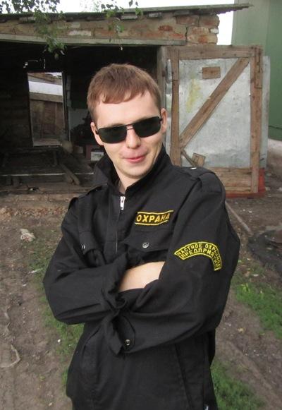 Роман Балыкин, 18 ноября 1990, Тамбов, id56451853
