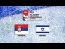 IIHF 2019 ICE HOCKEY U20 WORLD CHAMPIONSHIP - DIVISION II GROUP B - SERBIA vs ISRAEL