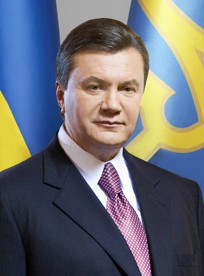 Януковичь вам пизда