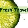 Экскурсии в Паттайе - Fresh Travel