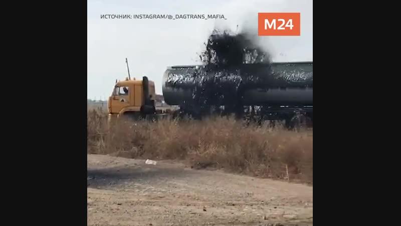 В Якутии из цистерны забил фонтан нефти