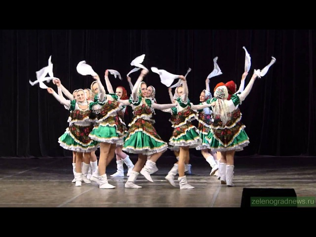 Виктория (Зеленоград). Народный танец