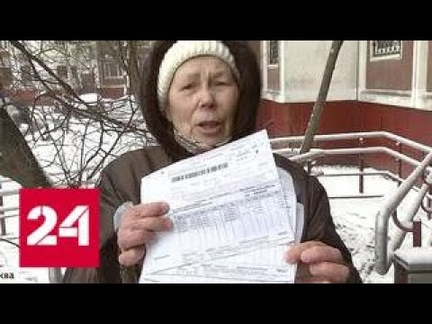 Расчеты без посредников: оплачивать услуги ЖКХ теперь можно напрямую - Россия 24