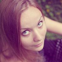 Катя Хохлова