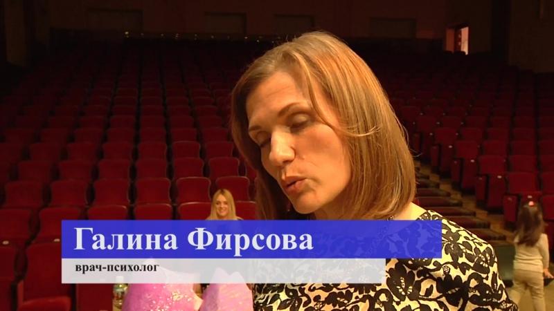 Септет джаз в Луганске