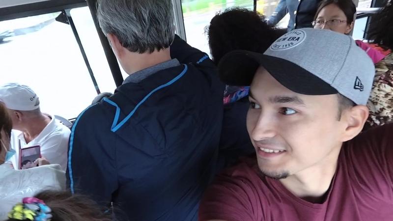 Проезд на пекинском автобусе