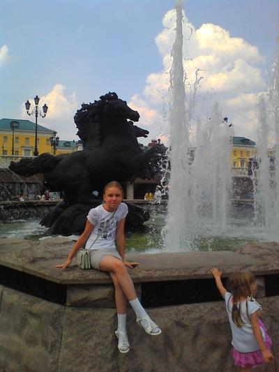 Лиза Паринова, 18 октября , Москва, id212642544