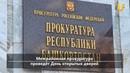 Новости UTV. Новостной дайджест Уфанет (Мелеуз,Исянгулово,Мраково) от 22 ноября