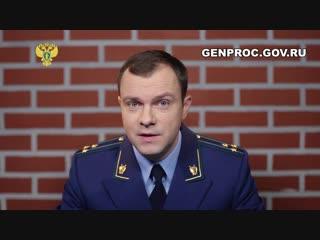 Генеральная прокуратура запустила свой канал онлайн-вещания в интернете «Эфир»
