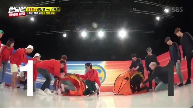 [Видео] 180916 @ Отрывок из 381-го эпизода шоу Running Man с участием GOT7 (часть 2)
