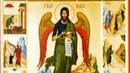 20 января Евангелие дня с толкованием
