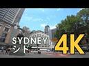【4K SYDNEY AUSTRALIA】 Walking Best Places in Sydney シドニー : SYDNEY TOUR 2018 4K