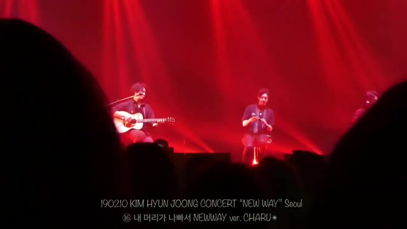 "2019.02.10 KHJ ""NEW WAY"" Seoul ⑯ 내 머리가 나빠서 NEWWAY ver."