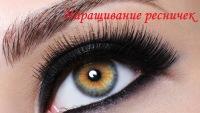 Алина Ларионова, Красноярск, id164525711