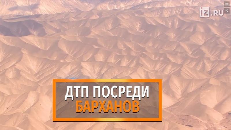 Экипаж Каргинова дисквалифицировали на ралли «Дакар» из за наезда на зрителя