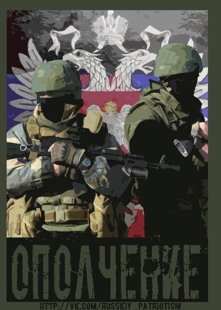 аватарки стрелков: