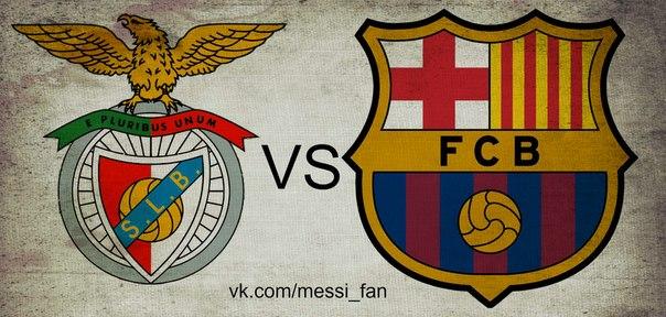Лига чемпионов, «Бенфика» — «Барселона». 02.10.2012. Онлайн-трансляция из Лиссабона