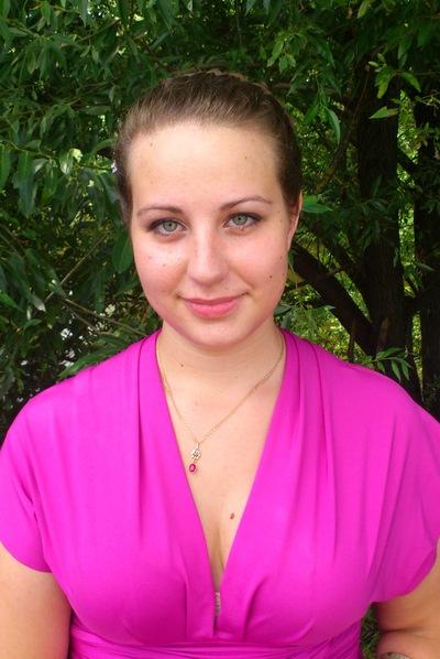 Ольга Кондратьева, 30 сентября , Тверь, id93091370