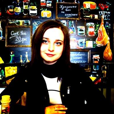 Ксения Мойсеенко, 7 февраля , Берегомет, id18245175