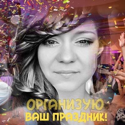 Марина Газизова