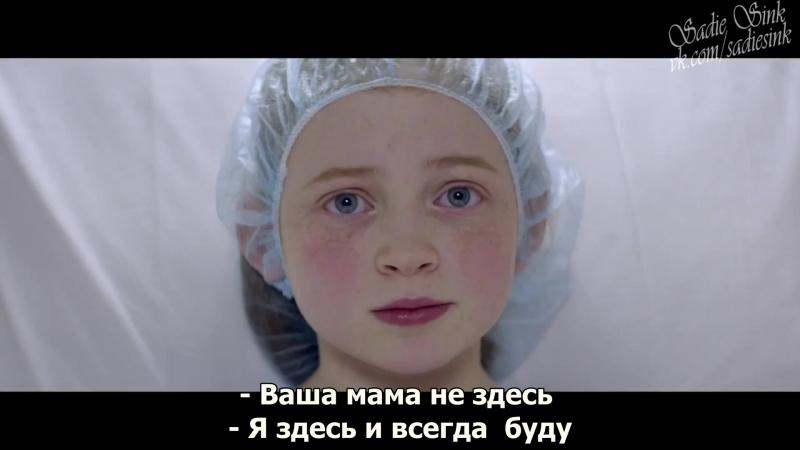 [RUS SUB] Stony Brook Childrens Hospital AD