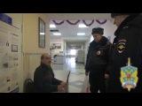Сотрудники ППС УМВД Дмитров посетили в больнице пострадавшего в пожаре мужчину