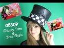 Обзор сета кукол Manny Taur & Iris Clops Monster High (Мэнни Таур и Айрис Клопс Монстер Хай)