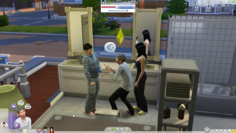 Sims 4 Денис попущен
