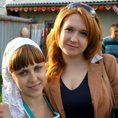 Алина Микулина, 4 октября , Одесса, id96852334
