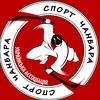 Спорт Чанбара Украина